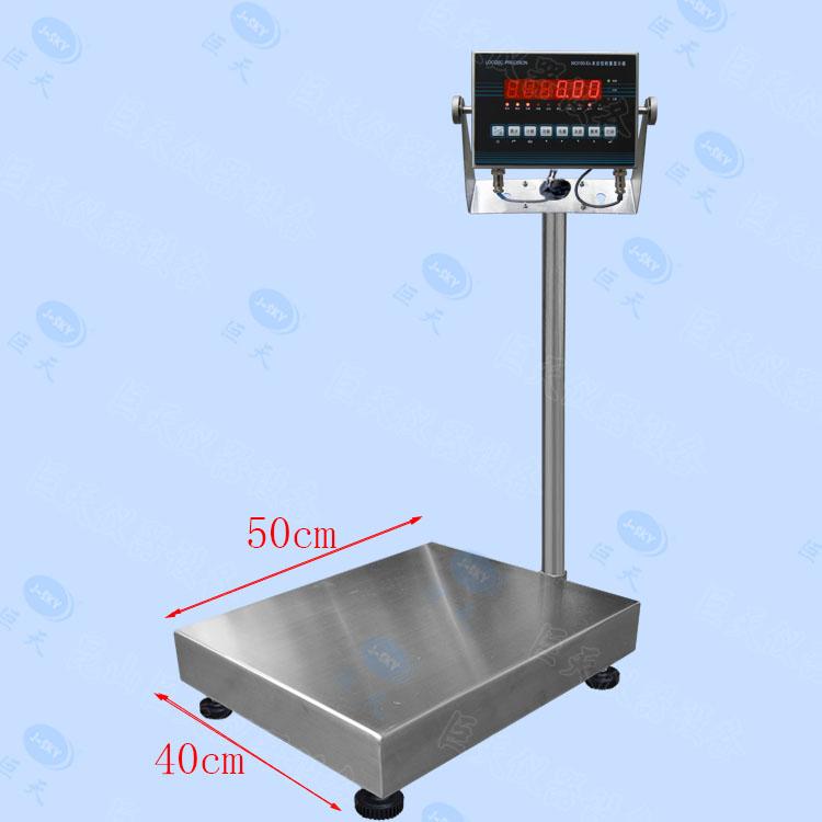 河南省防爆电子秤厂家防爆电子秤500kg朗科品牌 多少钱