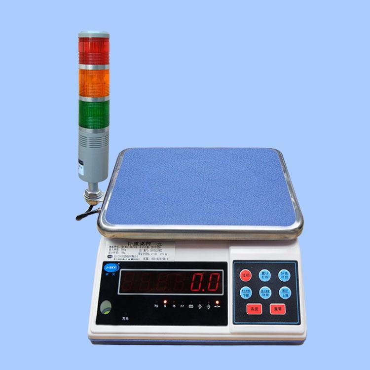 6kg/0.2g高精度超重报警的电子秤