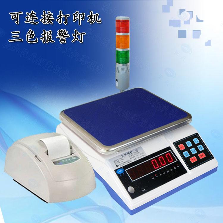 浙江工业用电子秤可设置报警及标签打印格式