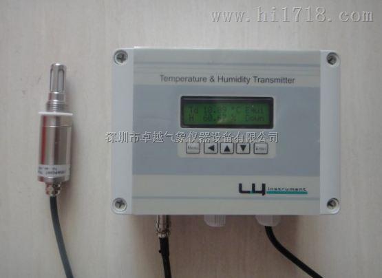 在线露点仪LY60SP,在线式露点仪厂家 瑞士OEM 罗卓尼克