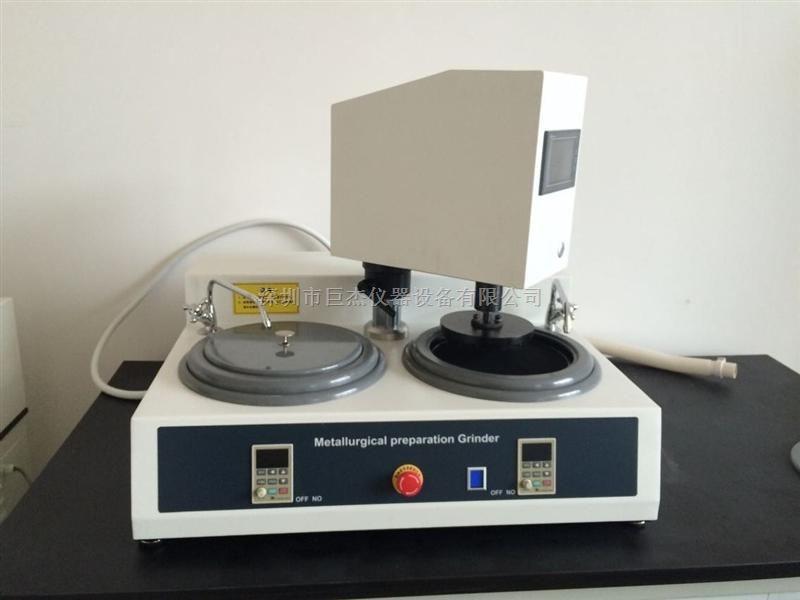 QZDMP-2全自動金相磨拋機