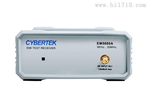 供应原装知用EM5080接收机_电气/电子设备EMI测试设备