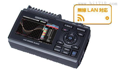 图技GL240温度记录仪,GL240 便携式数据记录仪量大从优