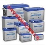 原裝進口法國power-sonic蓄電池PS-1278HD/PS-1282L/PS-1282S