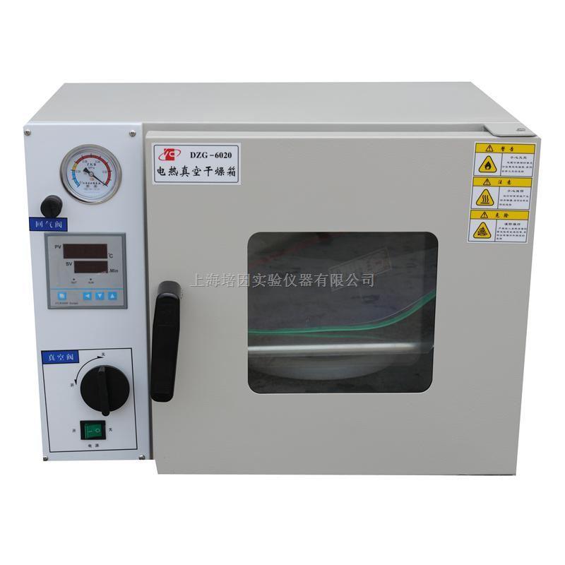 上海培因真空干燥箱DZG-6090