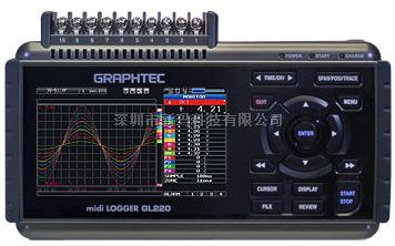 供应日本图技 记录仪GL220,图技 GL220温度记录仪量大从优