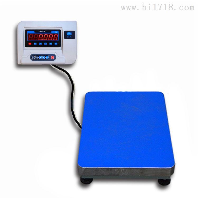 300公斤分体式电子台秤生产厂家