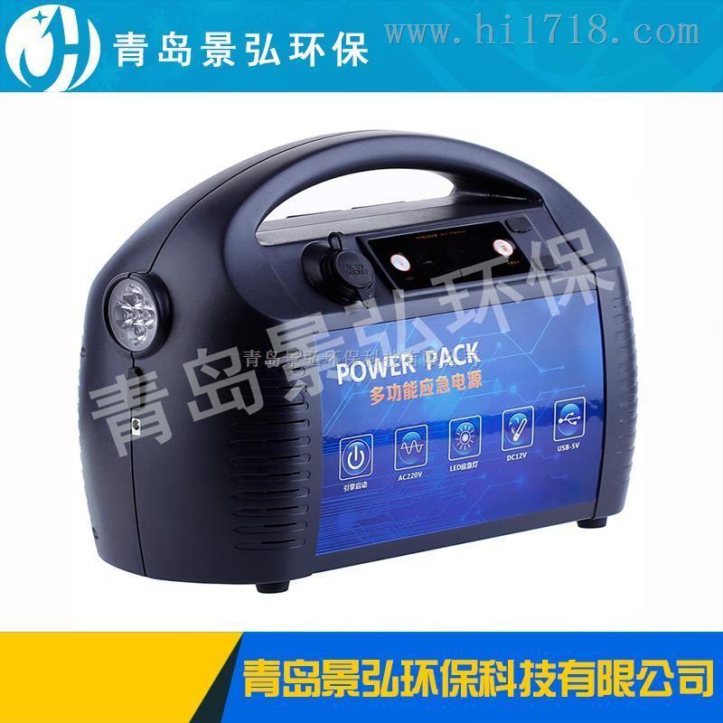 JH-DY环境监测交直流移动电源价格