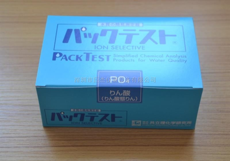 磷酸水质测试包 WAK-PO4 日本共立直销