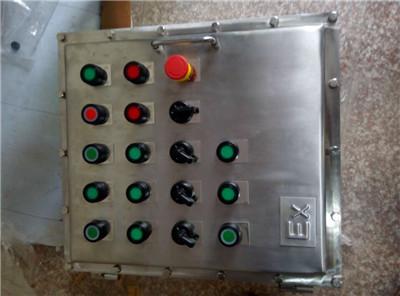 电路 乐清市领越防爆电器有限公司 产品中心 > 非标防爆不锈钢控制箱