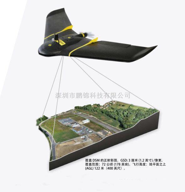 摄影测量无人机 eBee Plus 进口原装