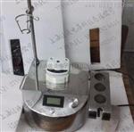 ZW-2008重庆继谱科技制造商智能集菌仪GIPP