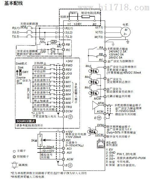 > 现货供应台达11kwb系列矢量型变频器 > 高清图片