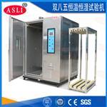非标恒温恒湿试验箱TH-80