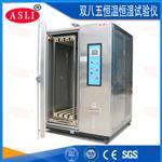 广元恒温恒湿箱开发生产