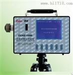 华西科创  全自动粉尘测定仪 型号:SPT-CCHZ-1000