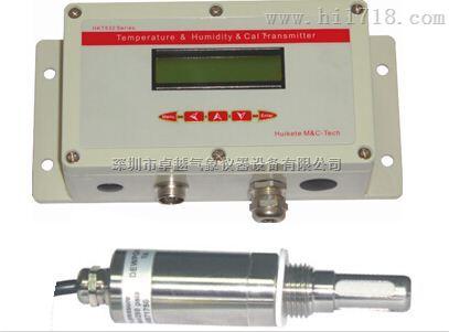 进口露点仪 多通道在线露点仪 温湿度露点仪