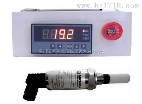 ZY60-EA2高精度在线式露点仪 美国GE露点仪