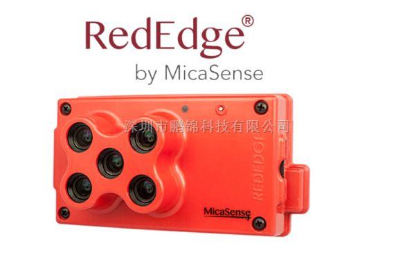 适合任何平台的多光谱相机MicaSense RedEdge