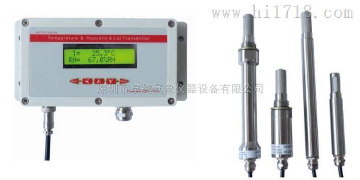 ZY60SP是ROTRONIC OEM墙面壁挂式温湿度 露点变送器