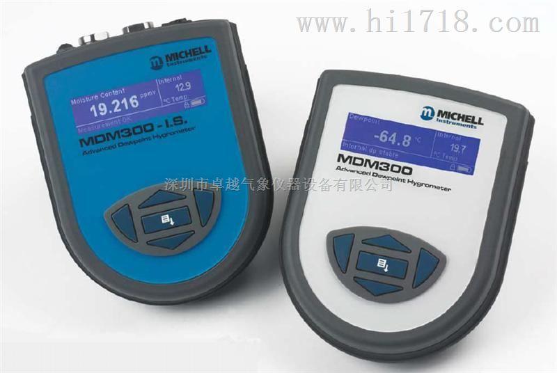 英国密析尔MDM300手持式露点仪 MDM300I.S便携式防爆本安型露点仪