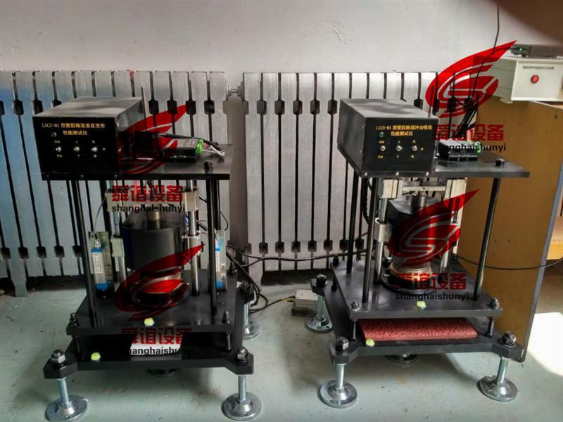 塑膠跑道垂直變形性能測試儀_塑膠材料垂直變形性能測試儀生產廠家