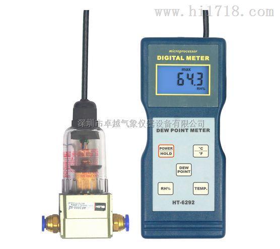 HT-6292国产手持式露点仪