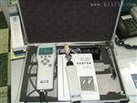 用于现场测量的DM70手持式露点仪
