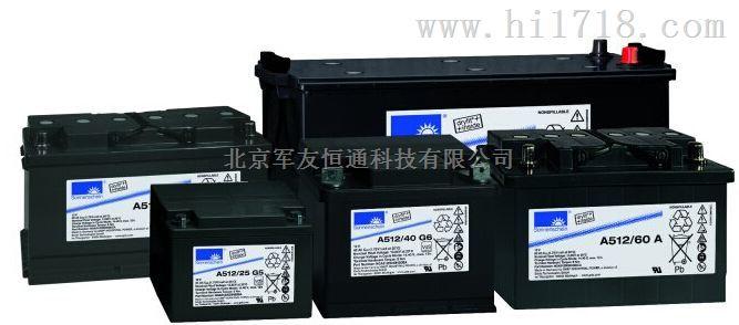 进口德国阳光蓄电池A412/100A原厂原装
