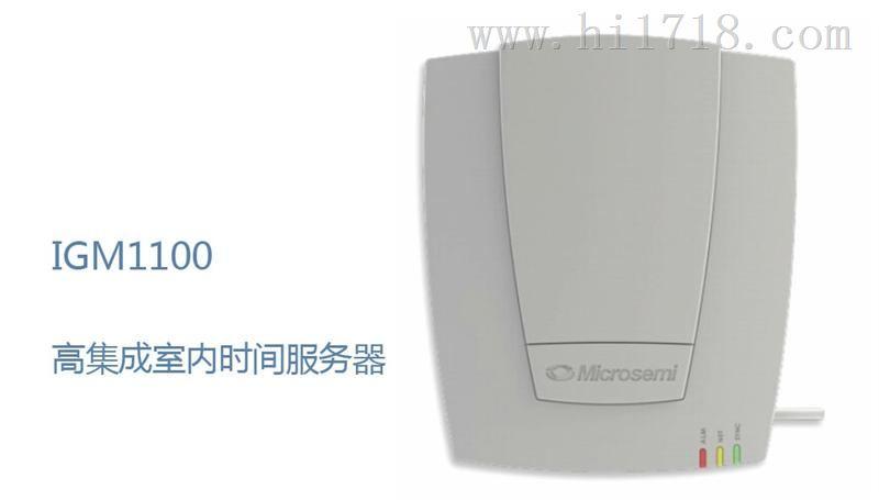 NTP网络时间服务器IGM1100