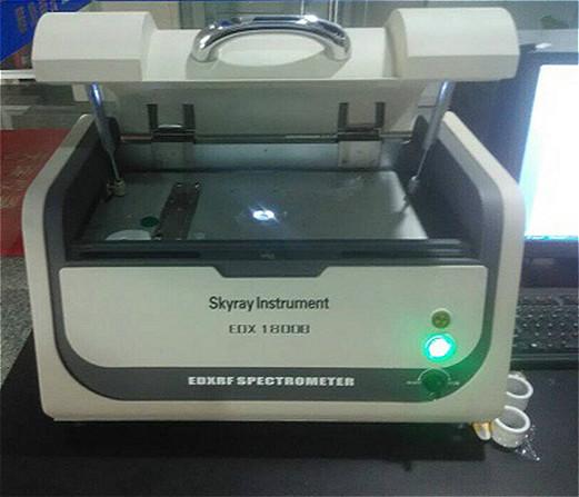 ROHS仪器EDX1800B