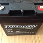 TOYO东洋蓄电池6FMH38 12v38ah通讯 阀控密封式铅酸免维护12v12ah