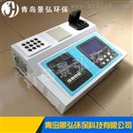 内置消解器一体式多参数水质测定仪 COD氨氮总磷总氮四合一水质分析仪