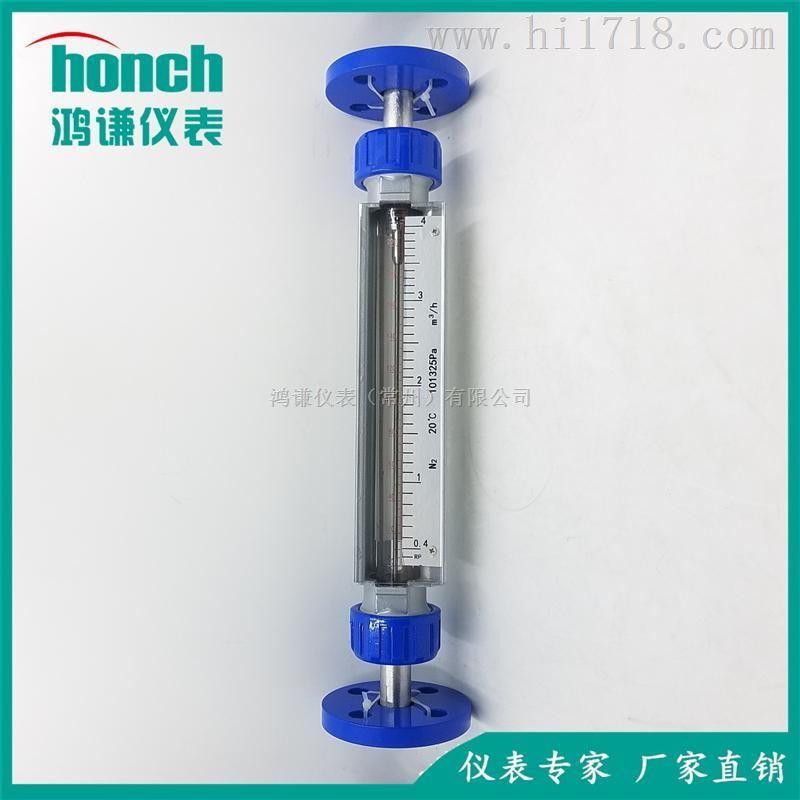 玻璃转子流量计F20-15,专业生产玻璃转子流量计