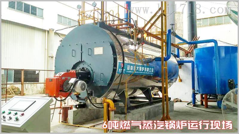 6吨蒸汽锅炉生产厂家、6吨燃气锅炉