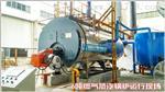 4吨燃气蒸汽锅炉生产工厂|4吨燃气锅炉价格