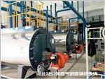 10吨常压锅炉多少钱,10吨燃气锅炉
