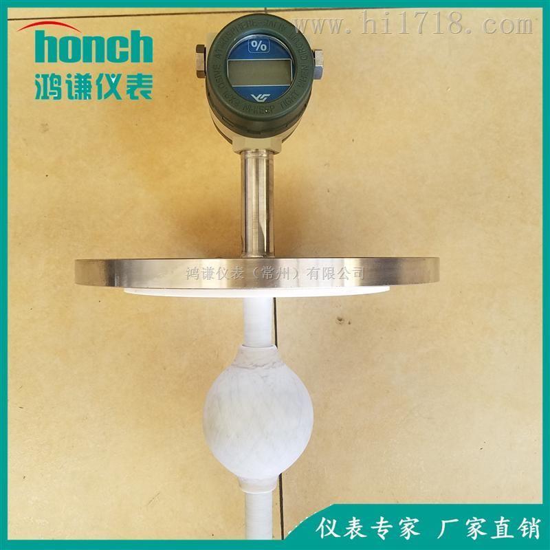 磁性浮球液位计UHC-52D,专业生产 磁性浮球液位计 鸿谦