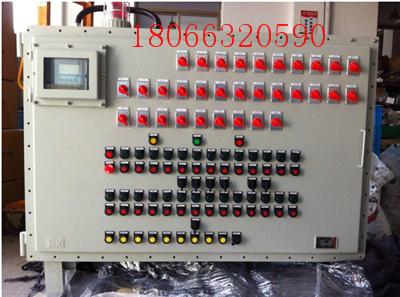 bxk-t防爆控制柜定做_集成电路_捷配仪器仪表网