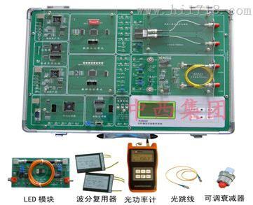 光纤通信实验箱 型号:kj21-sb8644光纤通信综合实验箱