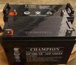 冠军蓄电池GFM400-2,2V400AH/GFM400-2冠军蓄电池