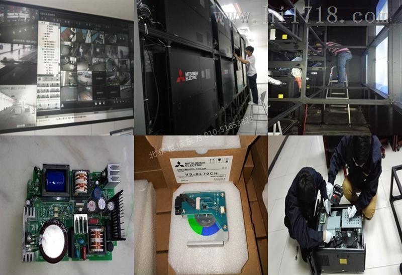 投影机灯电源板(高压电源板)的维修与更换; 3.