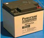 蘇州復華蓄電池MF12-40價格