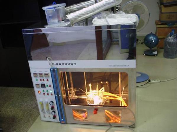 高温动态保持力试验机JW-1200