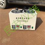 SHJ-2AB磁力搅拌水浴锅