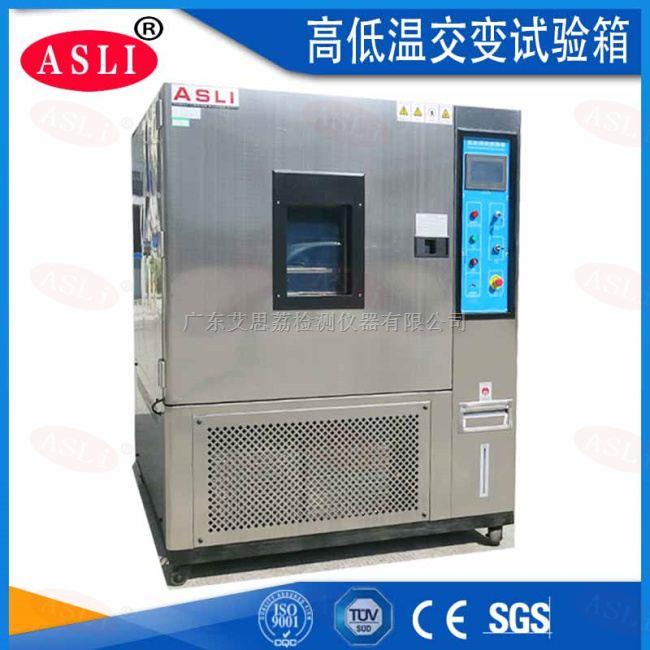 led高低温湿热测试箱组成