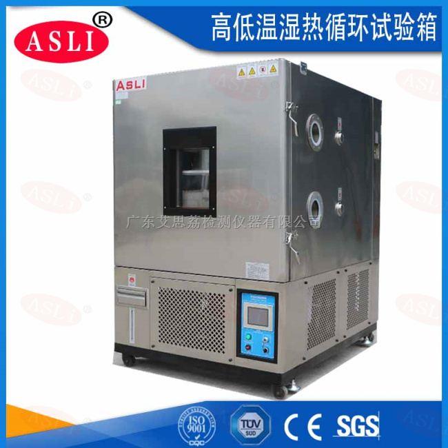 现货高低温实验箱测试标准