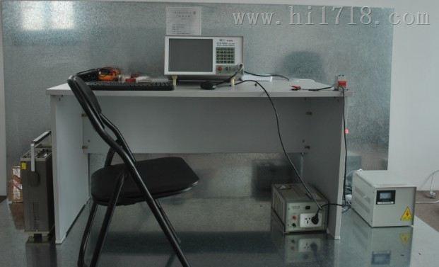 电磁辐射仪-EMI实验室测试仪器--EMC实验室专业商