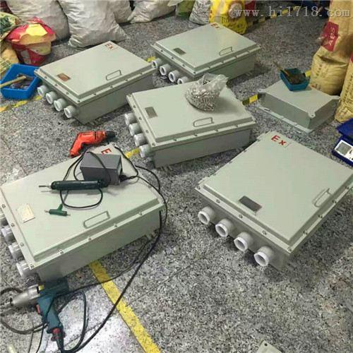 仪器仪表网 集成电路 乐清市领越防爆电器有限公司 铝合金防爆接线箱