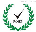ROHS2.0分析仪,ROHS2.0检测仪器